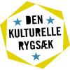 Den Kulturelle Rygsæk 2016 / Børnekulturkalenderen I & II